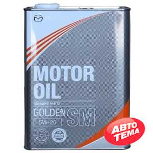 Купить Моторное масло MAZDA Golden 5W-20 SM (4л)