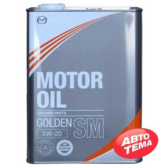 Моторное масло MAZDA Golden - Интернет магазин резины и автотоваров Autotema.ua