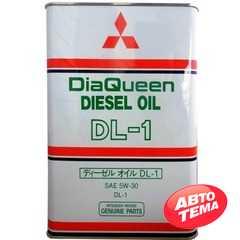 Моторное масло MITSUBISHI DiaQueen Diesel Oil - Интернет магазин резины и автотоваров Autotema.ua