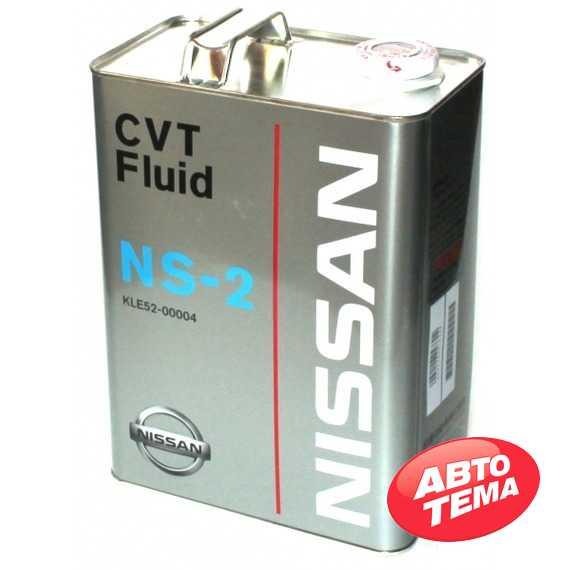 Трансмиссионное масло NISSAN CVT Fluid NS-2 - Интернет магазин резины и автотоваров Autotema.ua