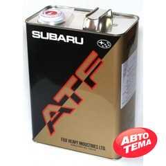 Трансмиссионное масло SUBARU ATF - Интернет магазин резины и автотоваров Autotema.ua