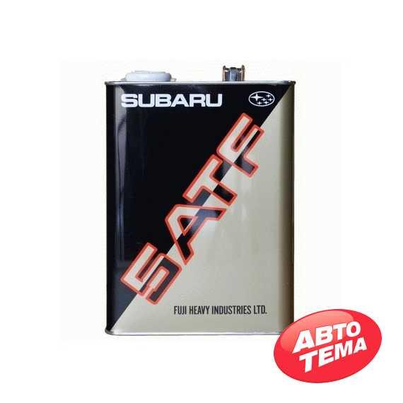 Трансмиссионное масло SUBARU ATF 5 - Интернет магазин резины и автотоваров Autotema.ua