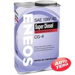 Моторное масло ENEOS Super Diesel - Интернет магазин резины и автотоваров Autotema.ua