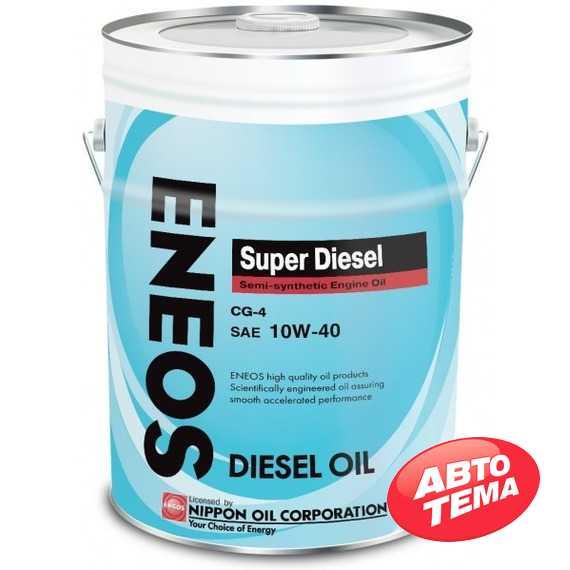 Моторное масло ENEOS Turbo Diesel - Интернет магазин резины и автотоваров Autotema.ua