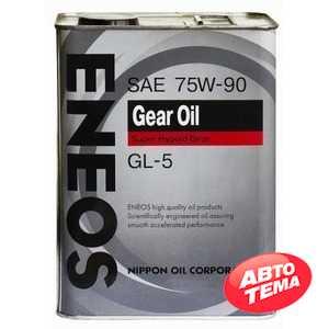 Купить Трансмиссионное масло ENEOS Gear 75W-90 GL-5 (0.946л)