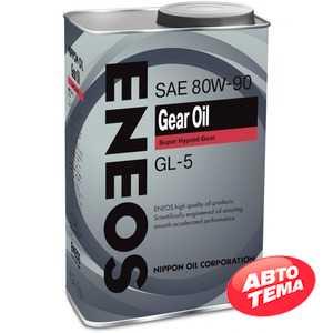Купить Трансмиссионное масло ENEOS Gear 80W-90 GL-5 (0.946л)