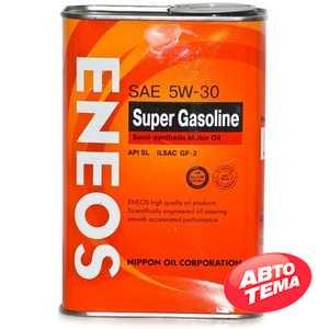 Купить Моторное масло ENEOS Super Gasoline 5W-30 SM (0.946л)