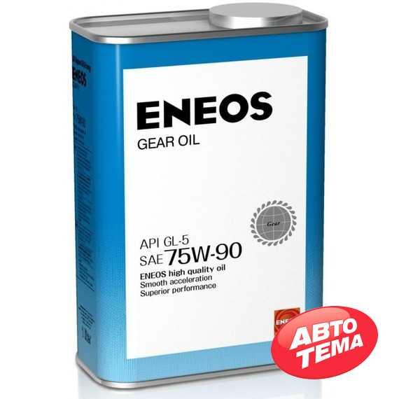 Трансмиссионное масло ENEOS Gear - Интернет магазин резины и автотоваров Autotema.ua