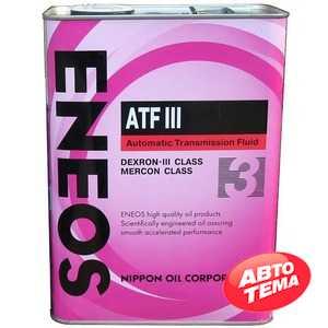 Купить Трансмиссионное масло ENEOS ATF D-III (4л)