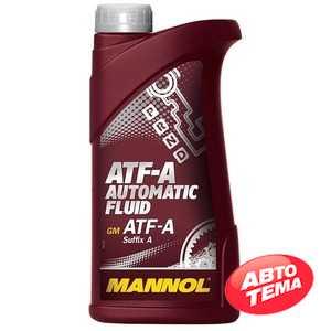 Купить Трансмиссионное масло MANNOL ATF-A Automatic Fluid (1л)