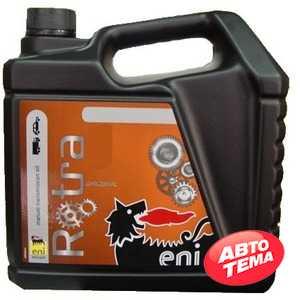 Купить Трансмиссионное масло ENI Rotra MP 85W-140 GL-5 (4л)