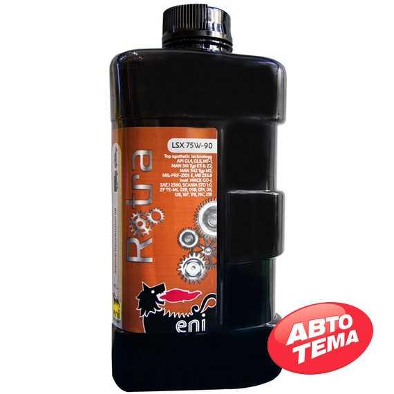Купить Трансмиссионное масло ENI Rotra LSX 75W-90 GL-4 (1л)