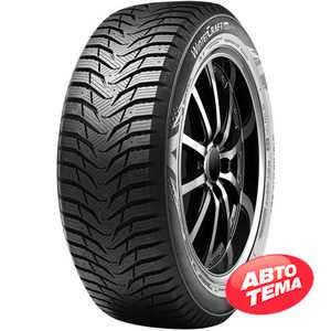 Купить Зимняя шина MARSHAL Winter Craft Ice Wi31 215/55R16 97T (Шип)