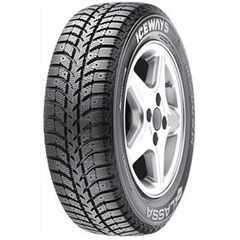 Купить Зимняя шина LASSA ICEWAYS 205/65R15 94T (Под шип)