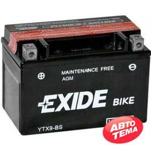 Купить Аккумулятор EXIDE AGM 6СТ-8 12В L (ETX9-BS)