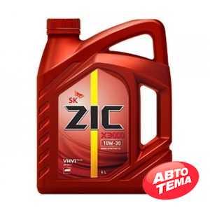 Купить Моторное масло ZIC X3000 10W-30 (4л)