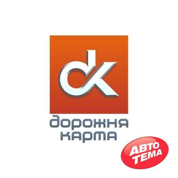 Индустриальное масло ДОРОЖНАЯ КАРТА И-40 А - Интернет магазин резины и автотоваров Autotema.ua