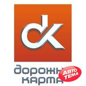 Купить Моторное масло ДОРОЖНАЯ КАРТА М-8В (10л)