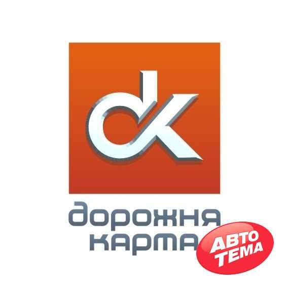 Моторное масло ДОРОЖНАЯ КАРТА М-8В - Интернет магазин резины и автотоваров Autotema.ua