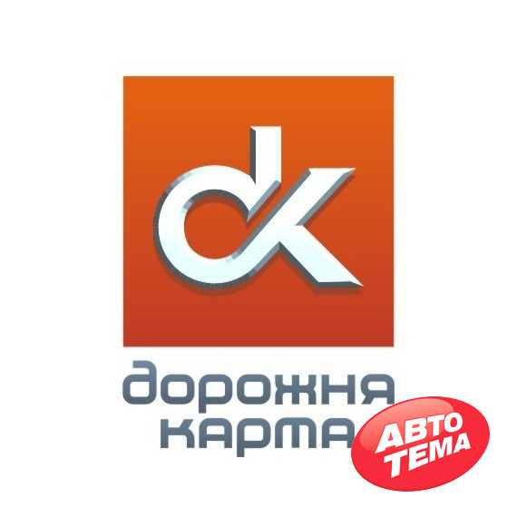 Трансмиссионное масло ДОРОЖНАЯ КАРТА ТАП-15В - Интернет магазин резины и автотоваров Autotema.ua
