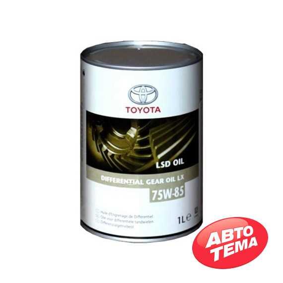Трансмиссионное масло TOYOTA LX LSD - Интернет магазин резины и автотоваров Autotema.ua