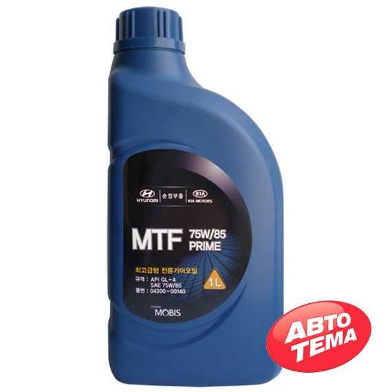 Трансмиссионное масло HYUNDAI Mobis MTF - Интернет магазин резины и автотоваров Autotema.ua