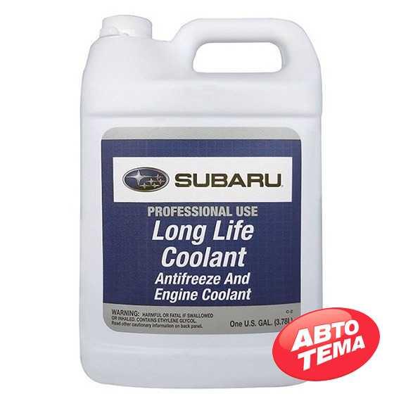 Купить Охлаждающая жидкость SUBARU Antifreeze Long Life Coolant концентрат (зеленая) (1Gal/3.78л)