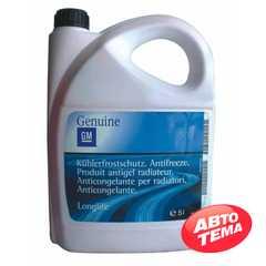 Купить Охлаждающая жидкость GM Antifreeze концентрат (красная) (5л)