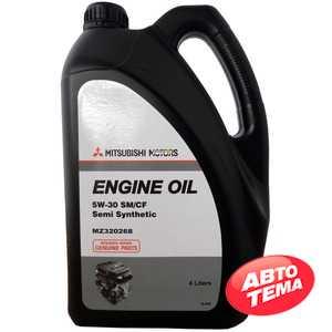 Купить Моторное масло MITSUBISHI Engine Oil 5W-30 SN/CF (4л)