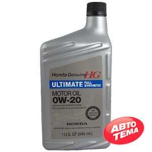 Купить Моторное масло HONDA Motor Oil 0W-20 SN (0.946л)