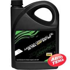 Моторное масло MAZDA ORIGINAL OIL ULTRA DPF - Интернет магазин резины и автотоваров Autotema.ua