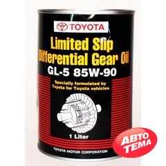 Трансмиссионное масло TOYOTA Gear Oil LSD - Интернет магазин резины и автотоваров Autotema.ua
