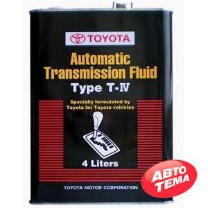 Купить Трансмиссионное масло TOYOTA ATF Type T-IV (4л)