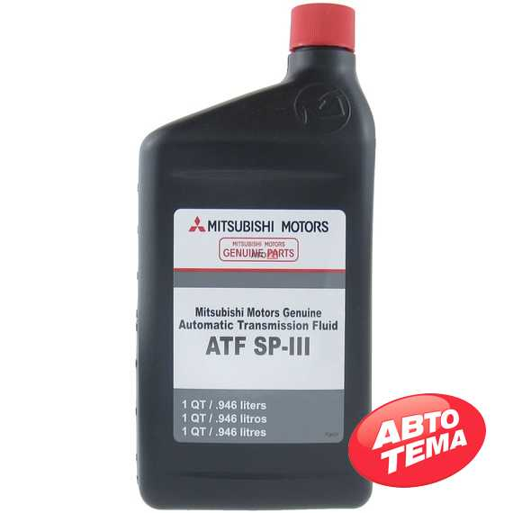Купить Трансмиссионное масло MITSUBISHI ATF SP-III (1л)
