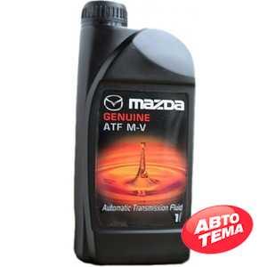 Купить Трансмиссионное масло MAZDA ATF M-V (1л)