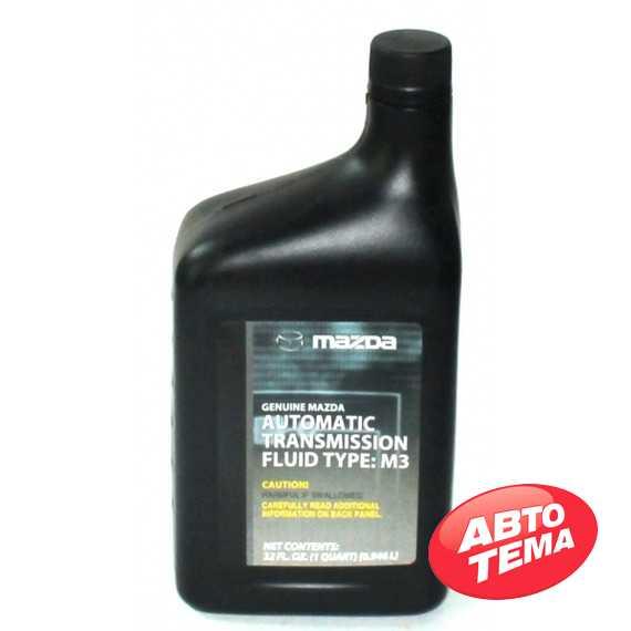 Купить Трансмиссионное масло MAZDA ATF M-III (0.946л)