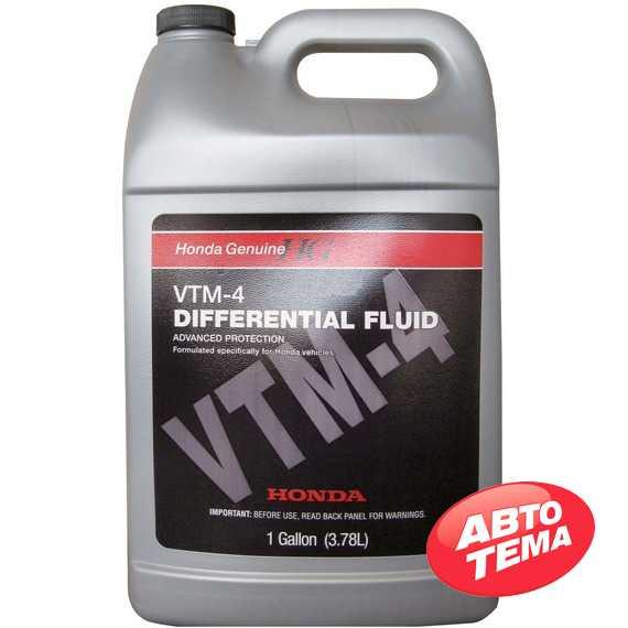 Купить Трансмиссионное масло HONDA VTM-4F (3.78л)