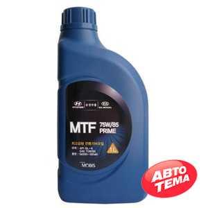 Купить Трансмиссионное масло HYUNDAI Mobis MTF 75W/85 Prime GL-4 (1л)