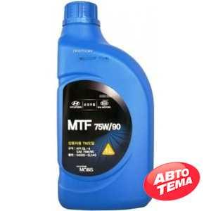 Купить Трансмиссионное масло HYUNDAI Mobis MTF 75W/90 GL-4 (1л)