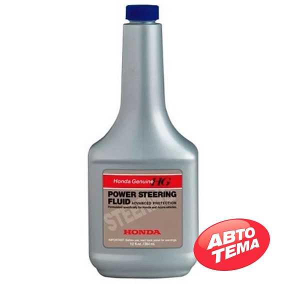 Купить Жидкость гидроусилителя руля (ГУР) HONDA PSF (0.4л) 082069002