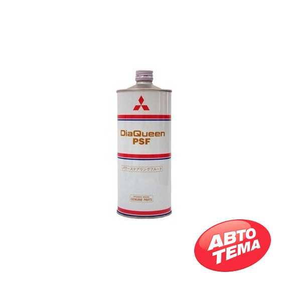 Жидкость гидроусилителя руля (ГУР) MITSUBISHI DiaQueen - Интернет магазин резины и автотоваров Autotema.ua