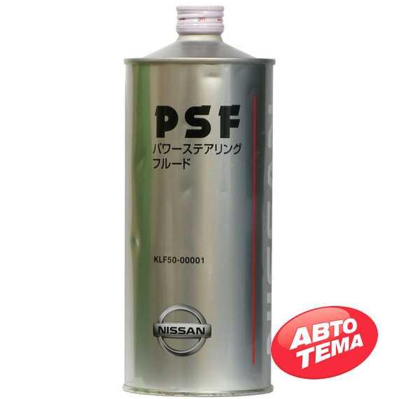 Жидкость гидроусилителя руля (ГУР) NISSAN PSF - Интернет магазин резины и автотоваров Autotema.ua
