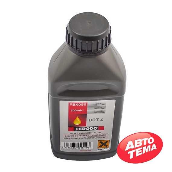 Тормозная жидкость FERODO DOT - Интернет магазин резины и автотоваров Autotema.ua