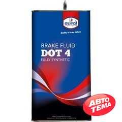 Купить Тормозная жидкость EUROL Braikfluid DOT 4 (5л)