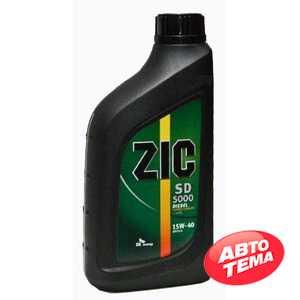 Купить Моторное масло ZIC SD 5000 15W-40 (1л)
