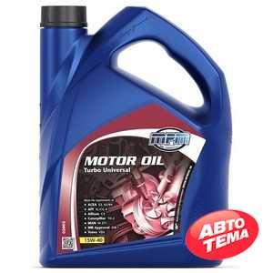 Купить Моторное масло MPM Motor Oil Turbo Universal 15W-40 (5л)