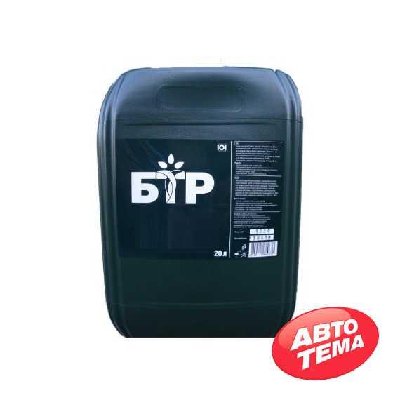 Масло БТР И-20А - Интернет магазин резины и автотоваров Autotema.ua