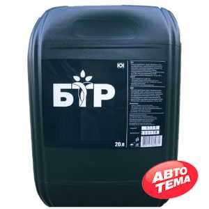 Купить Моторное масло БТР М-10ДМ (20л)