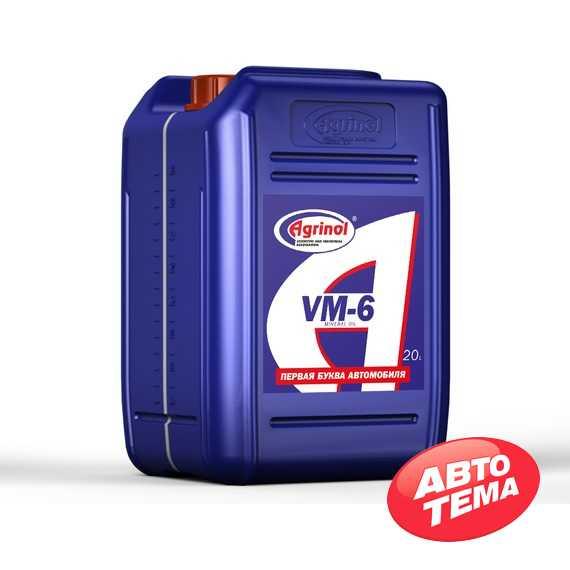 Вакуумное масло AGRINOL ВМ-6 - Интернет магазин резины и автотоваров Autotema.ua