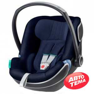 Купить Автокресло GOODBABY Idan Sea Port Blue-navy blue